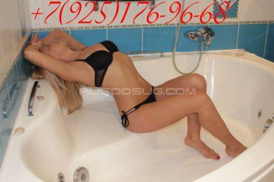Проститутка Массажный салон «виктория»
