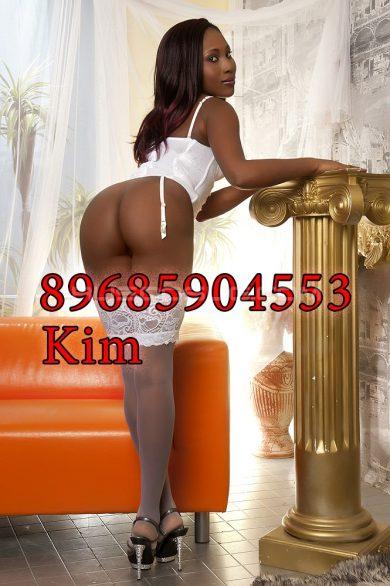 Проститутка Kim